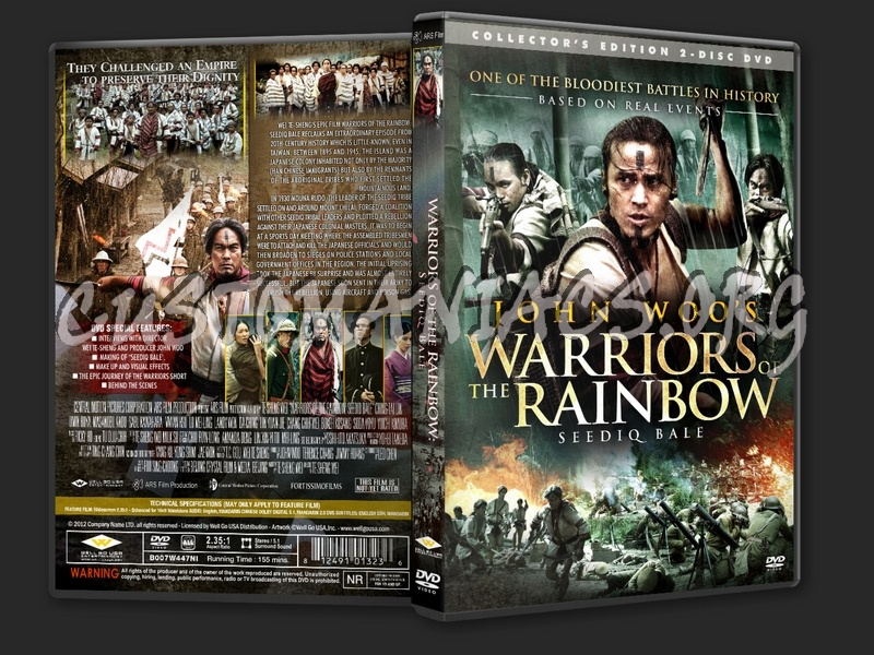 Warriors Of The Rainbow: Seediq Bale (2011) dvd cover