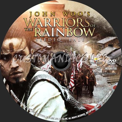 Warriors Of The Rainbow: Seediq Bale (2011) Dvd Label