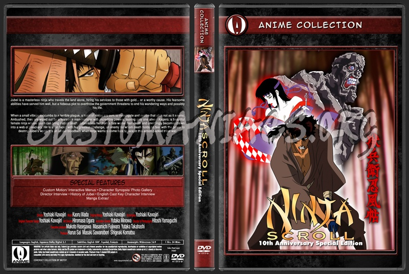 Ninja scroll 10th anniversary special edition   animedirect. Co. Za.