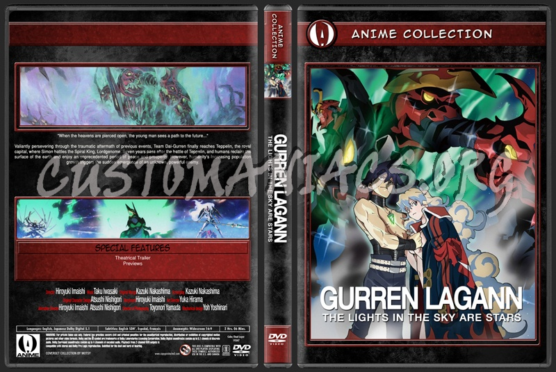 Anime Collection Gurren Lagann The Lights In The Sky Are Stars dvd cover