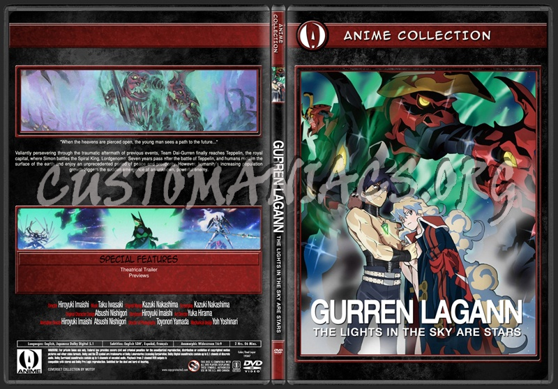 Anime Collection Gurren Lagann The Lights In The Sky Are Stars