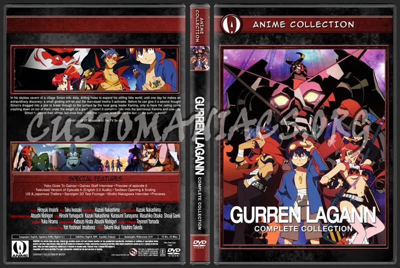 Anime Collection Gurren Lagann Collection dvd cover