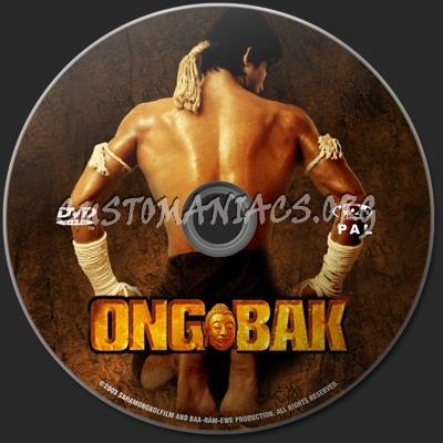 Ong-bak dvd label
