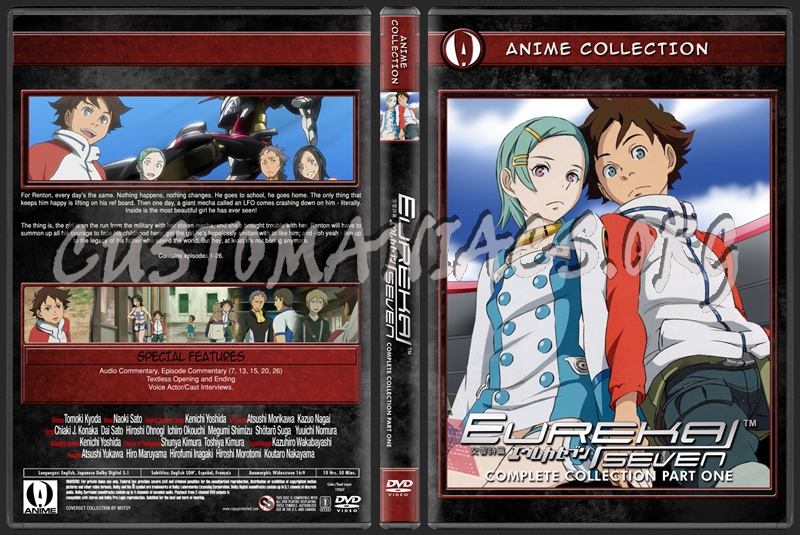 Anime Collection Eureka Seven Complete Collection Part One dvd cover