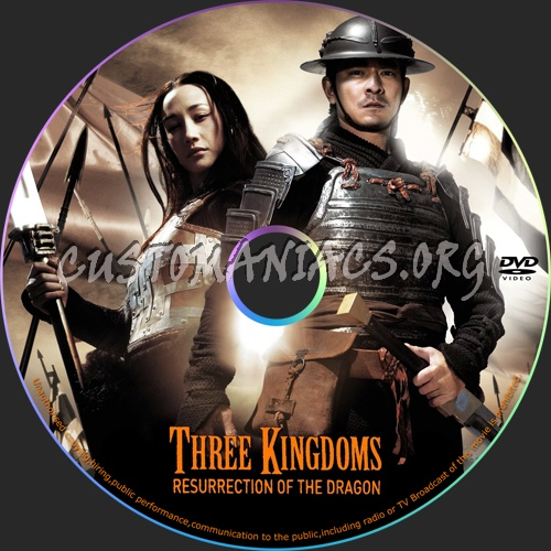 Three Kingdoms Resurrection of the Dragon dvd label