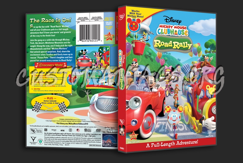 Mickey Mouse Clubhouse Road