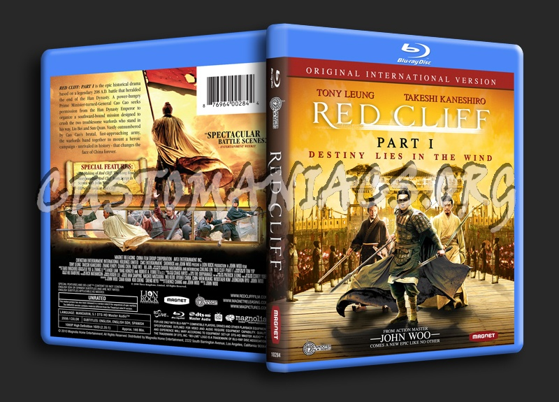 Red Cliff Part 1 blu-ray cover