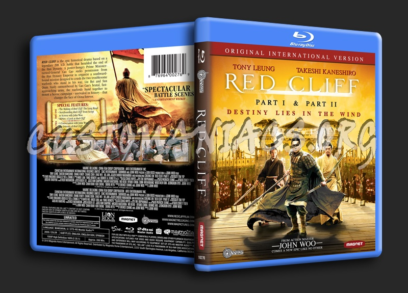 Red Cliff Part 1 & 2 blu-ray cover
