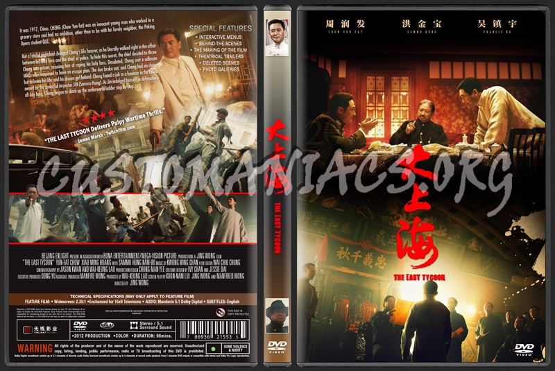 the last tycoon 2012 download