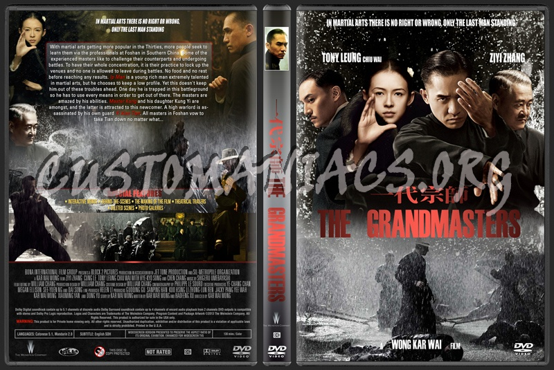The Grandmaster dvd cover - DVD Covers & Labels by ...