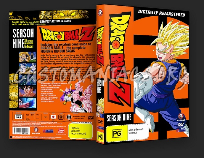 Dragon Ball Z Remastered - Cover Set dvd cover