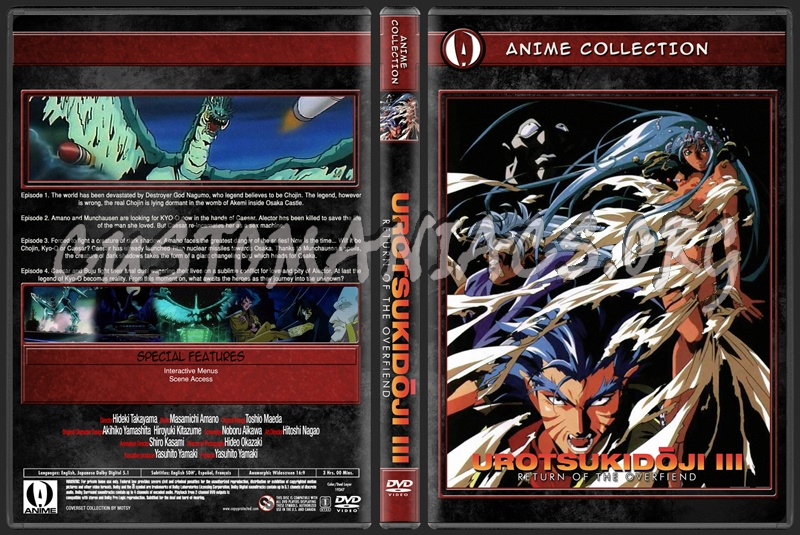 Anime Collection Urotsukidoji III - Return Of The Overfiend dvd cover