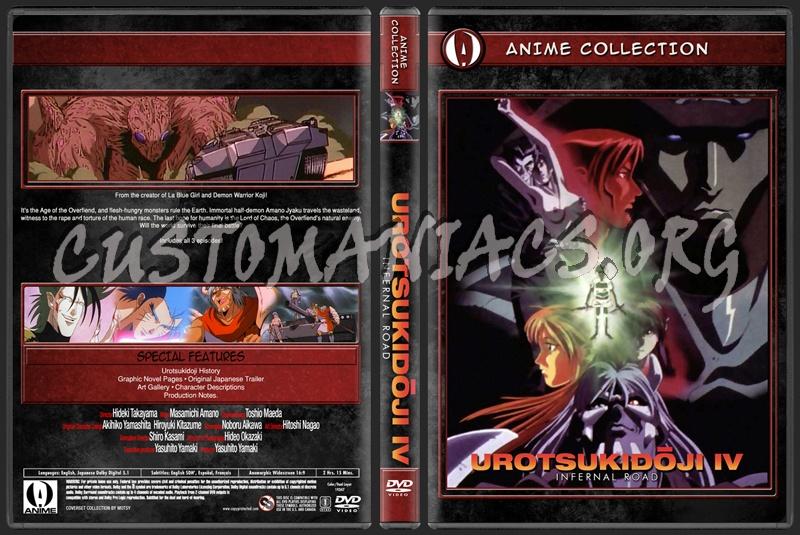 Anime Collection Urotsukidoji IV - Infernal Road dvd cover