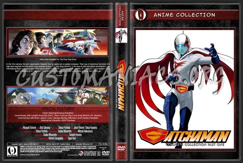 Anime Collection Gatchaman Complete Collection Part One dvd cover