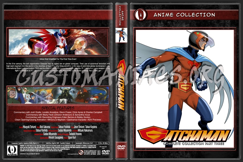 Anime Collection Gatchaman Complete Collection Part Three dvd cover