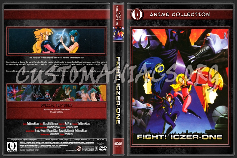 Anime Collection Fight! Iczer One dvd cover