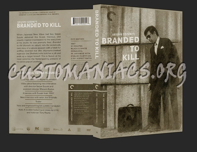 038 - Branded to Kill dvd cover