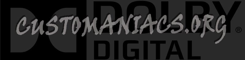 Dolby Digital (2013)