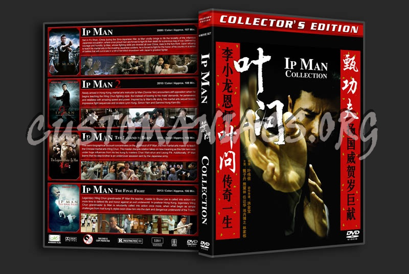 IP Man Collection dvd cover
