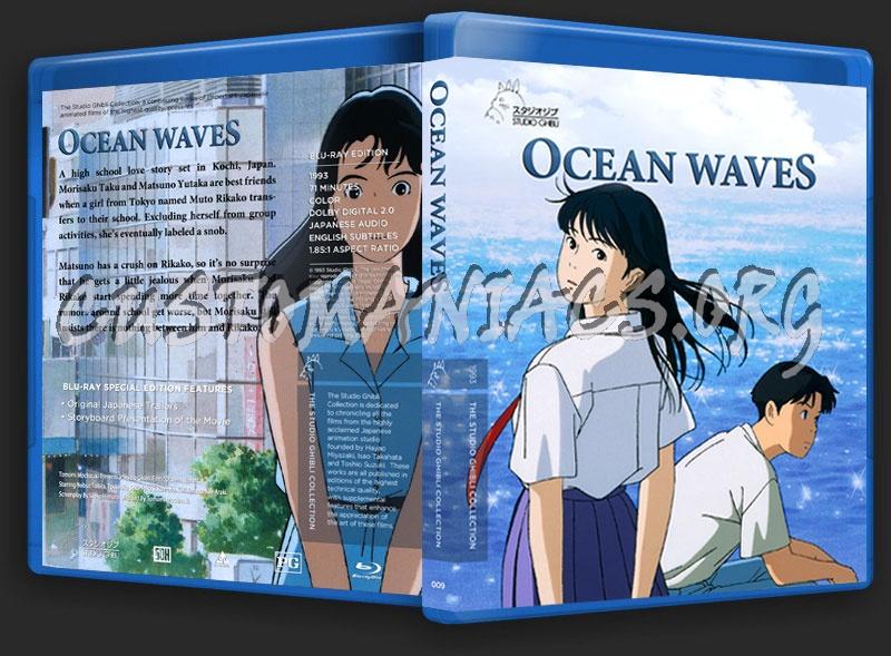Ocean Waves blu-ray cover