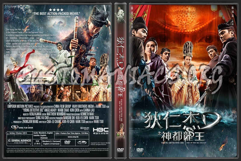 China box office: tsui hark's 'young detective dee' dominates.