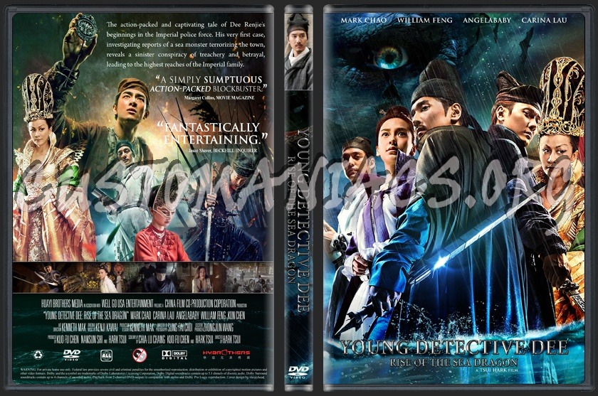 Young Detective Dee: Rise of the Sea Dragon dvd cover