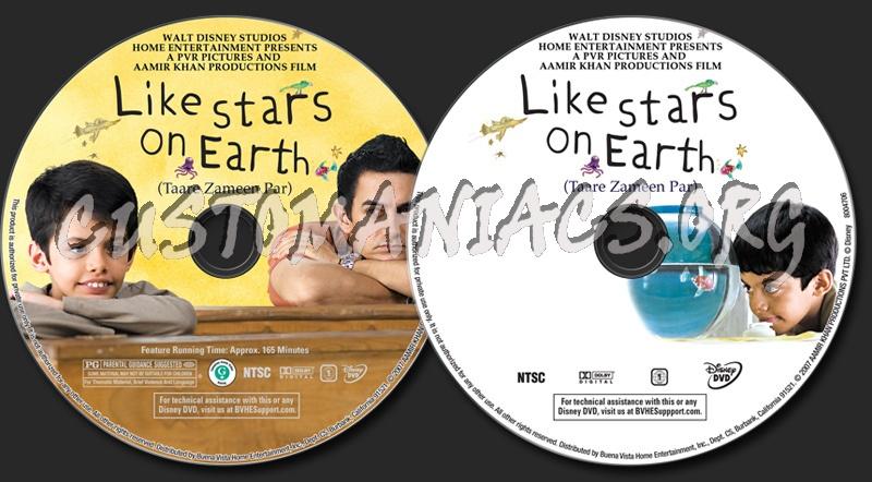like stars on earth full movie