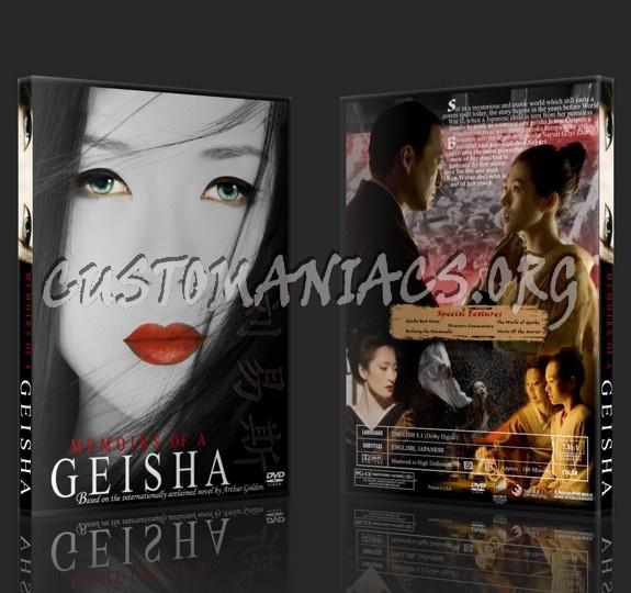 memoirs of a geisha book and