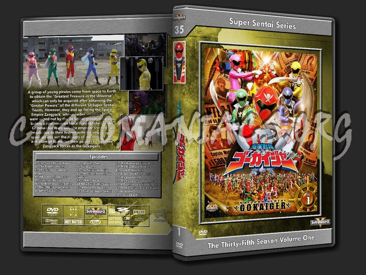 Gokaiger Volume 1 dvd cover