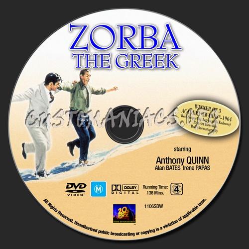 how to dance zorba the greek