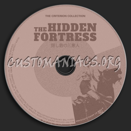116 - The Hidden Fortress dvd label