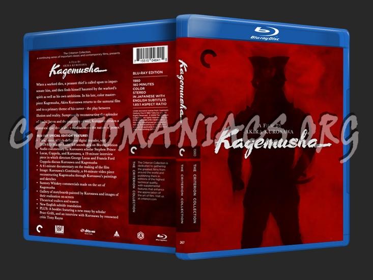 267 - Kagemusha blu-ray cover