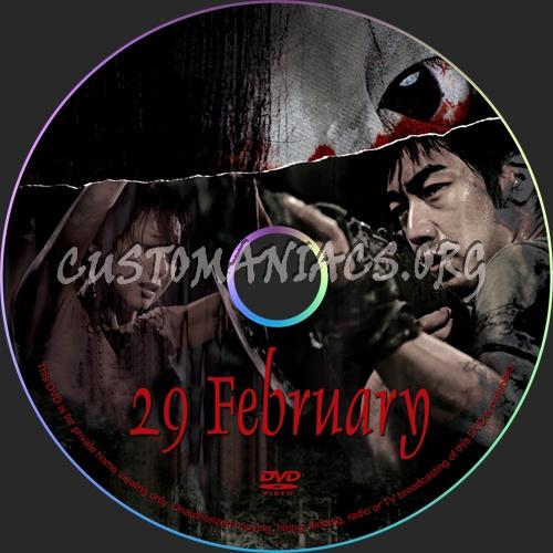 29 February dvd label