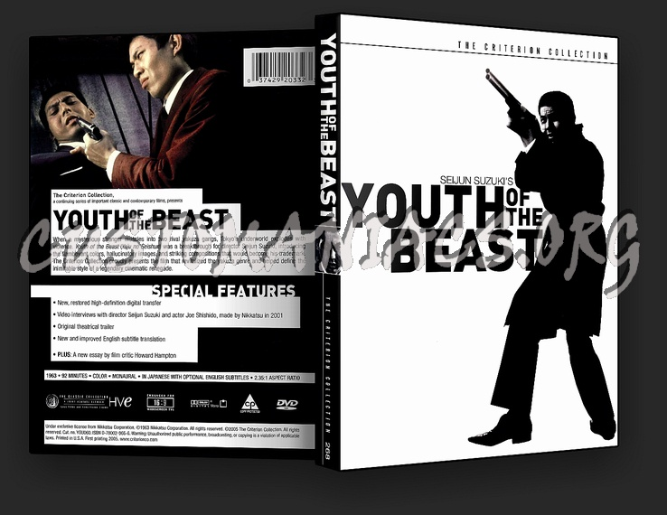 268 - Youth of the Beast dvd cover