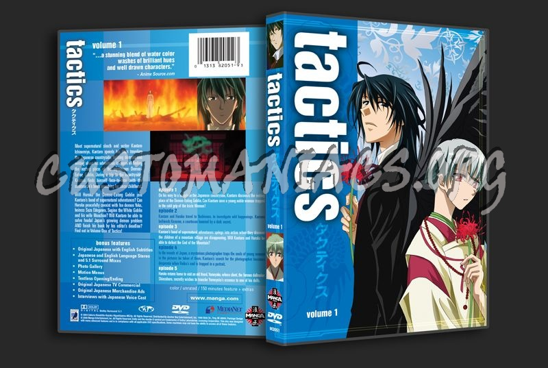 Tactics Volume 1 dvd cover