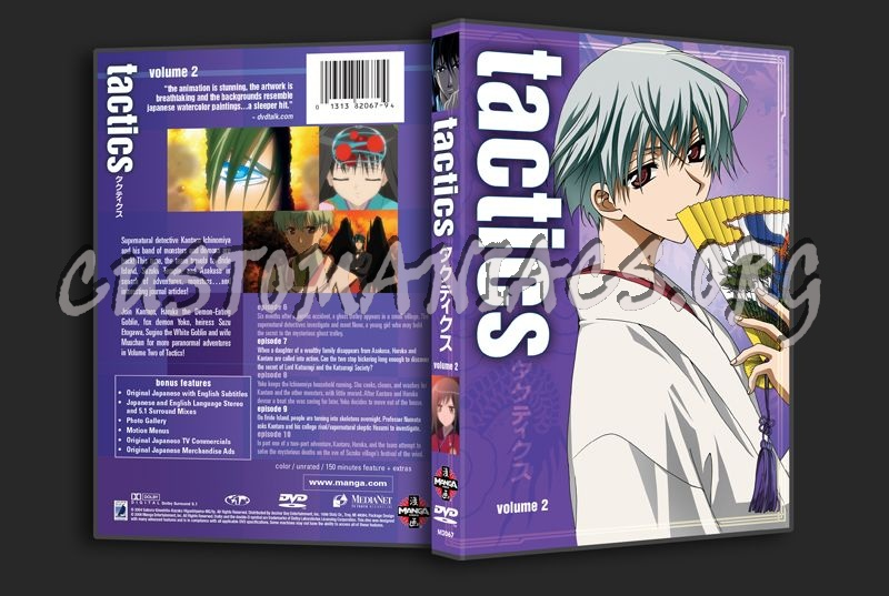 Tactics Volume 2 dvd cover