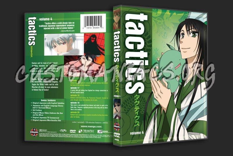 Tactics Volume 4 dvd cover