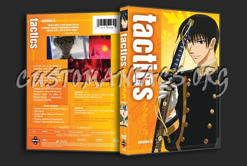 Tactics Volume 5 dvd cover