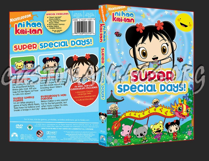 Super Special Days dvd cover